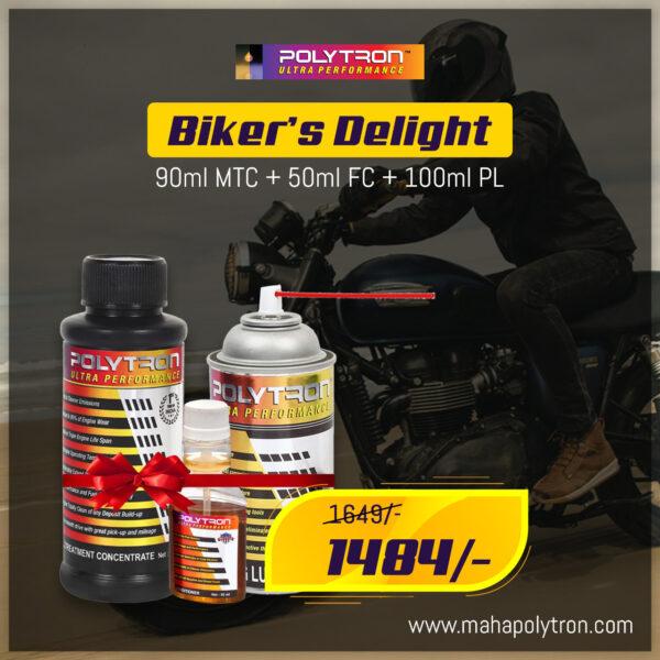 Bikers Delight