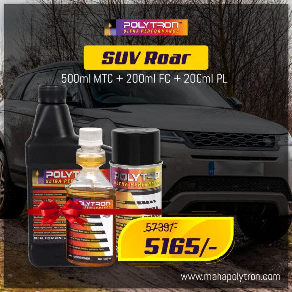 Suv Roar